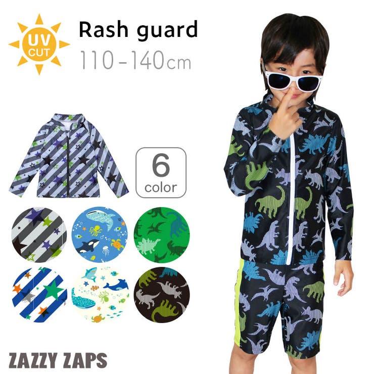ザジーザップスZazzyZaps男児スイムウェアラッシュパーカーラッシュガード水着長袖前開き(100/110/120/130cm)男の子女の子tcpt | 詳細画像