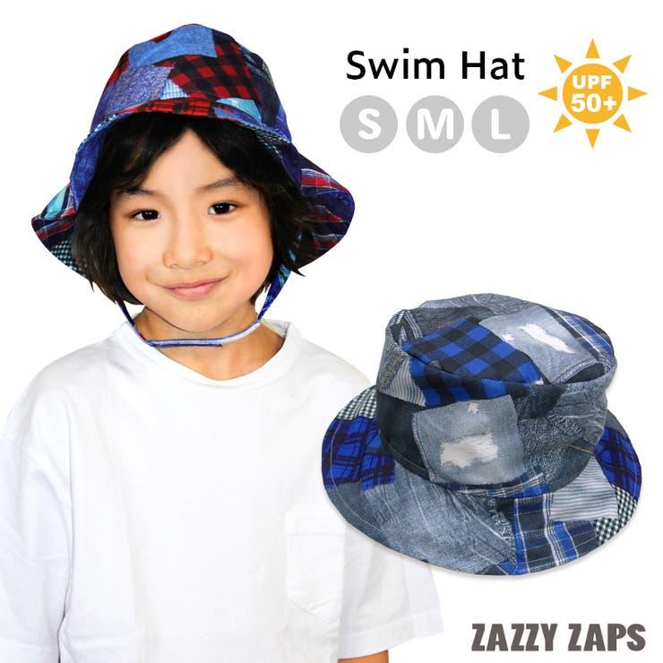 日よけスイムハット帽子キッズ男の子女の子子供つば付水泳帽女児男児こどもザジーザップス(S/M/L)tcpt | 詳細画像