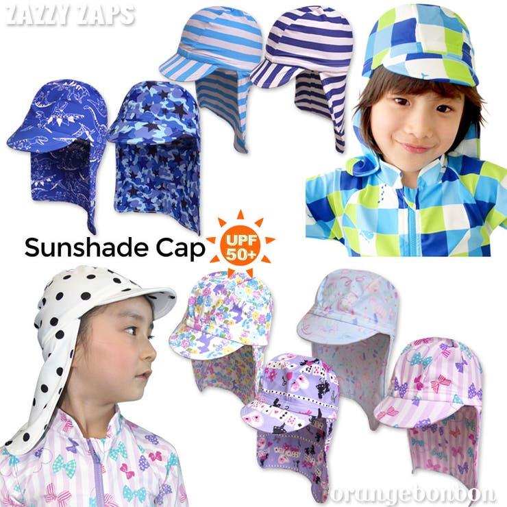 日よけスイムキャップ帽子キッズ女の子男の子子供つば付水泳帽女児男児こどもザジーザップスオレンジボンボンプチアンジェリーナスイムキャップ日よけつきスイムキャップ(S・M)   詳細画像