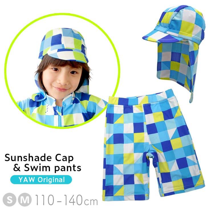 スイムパンツ日よけスイムキャップキッズ男児子供つば付水泳帽こどもザジーザップス男の子シカク柄日よけつきスイムキャップ(S・M) | 詳細画像
