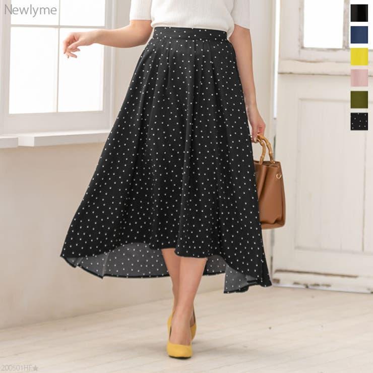 ポケット付きロングフィッシュテールスカート | 詳細画像