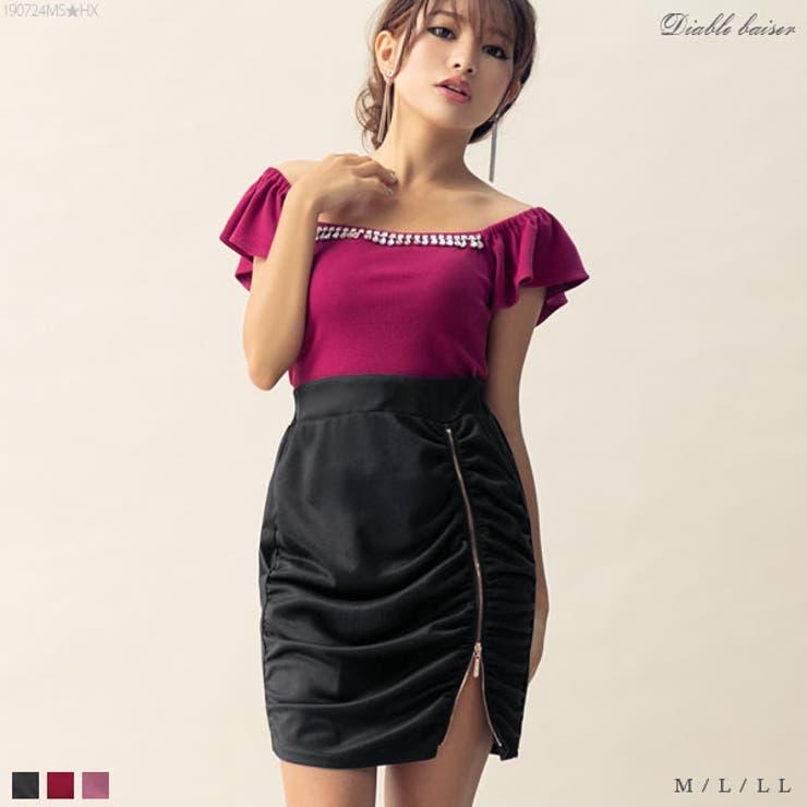 夢展望のスカート/ミニスカート   詳細画像