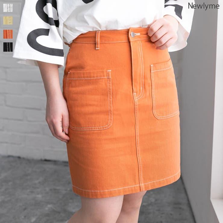 スカート 配色 ステッチ | 夢展望 | 詳細画像1
