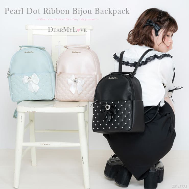 DearMyLoveのバッグ・鞄/リュック・バックパック   詳細画像