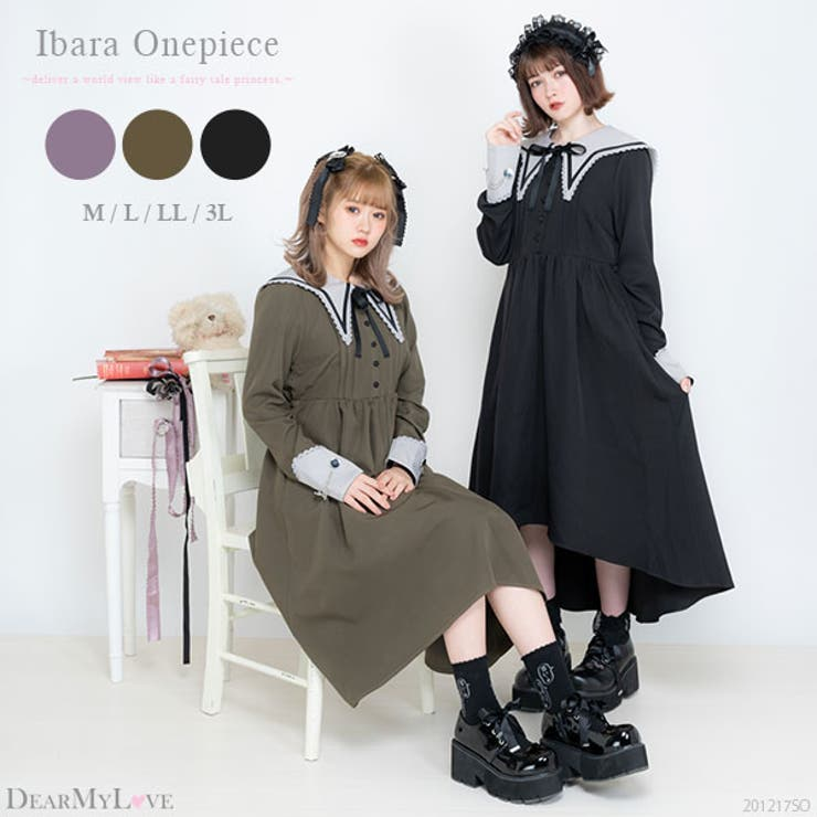 DearMyLoveのワンピース・ドレス/ワンピース   詳細画像