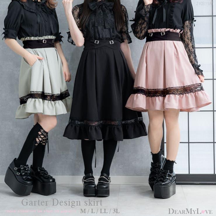 DearMyLoveのスカート/ひざ丈スカート   詳細画像