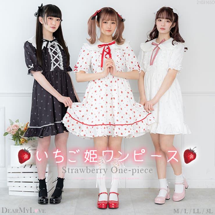 DearMyLoveのワンピース・ドレス/ワンピース | 詳細画像