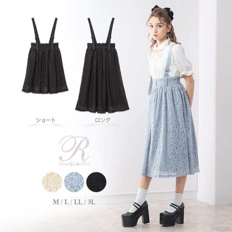 DearMyLoveのスカート/ひざ丈スカート | 詳細画像