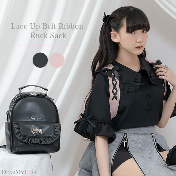 DearMyLoveのバッグ・鞄/リュック・バックパック | 詳細画像