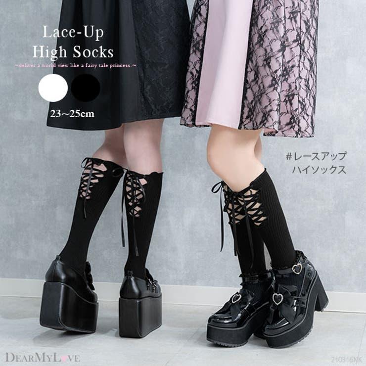 DearMyLoveのインナー・下着/靴下・ソックス | 詳細画像