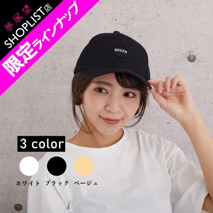 夢展望の帽子/キャップ | 詳細画像