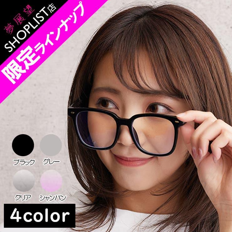 夢展望の小物/メガネ | 詳細画像