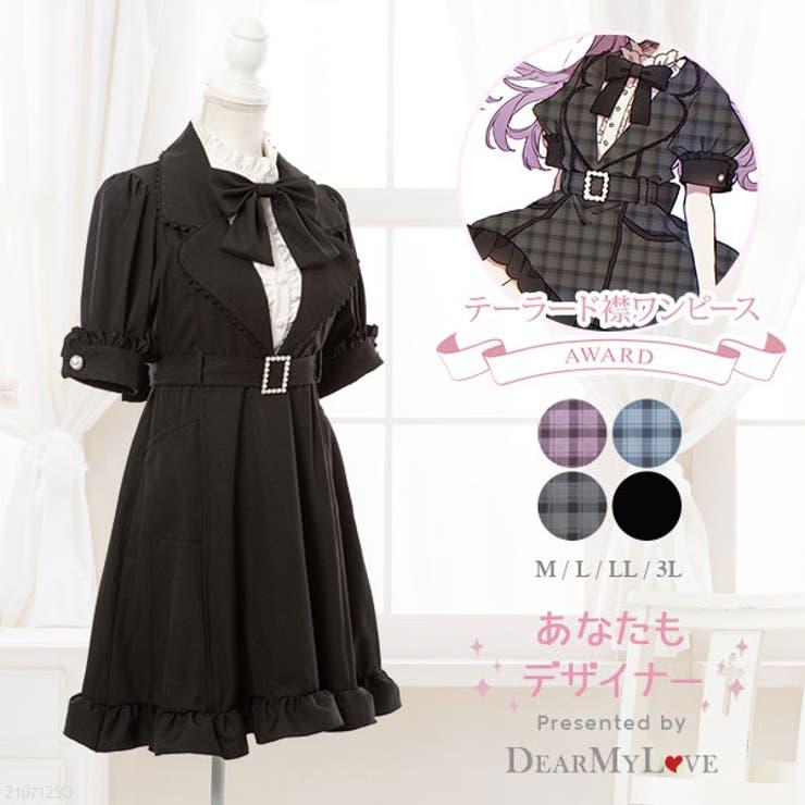 デザイナー/テーラード襟ワンピース 韓国 オルチャン 夢展望 | DearMyLove | 詳細画像1