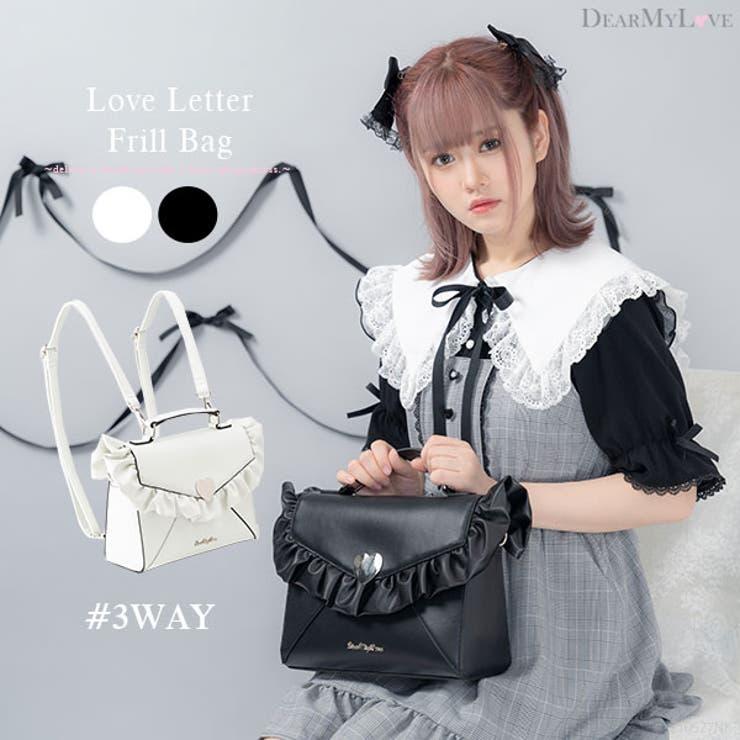 DearMyLoveのバッグ・鞄/その他バッグ | 詳細画像