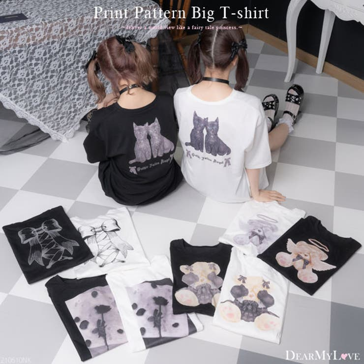 DearMyLoveのトップス/Tシャツ | 詳細画像