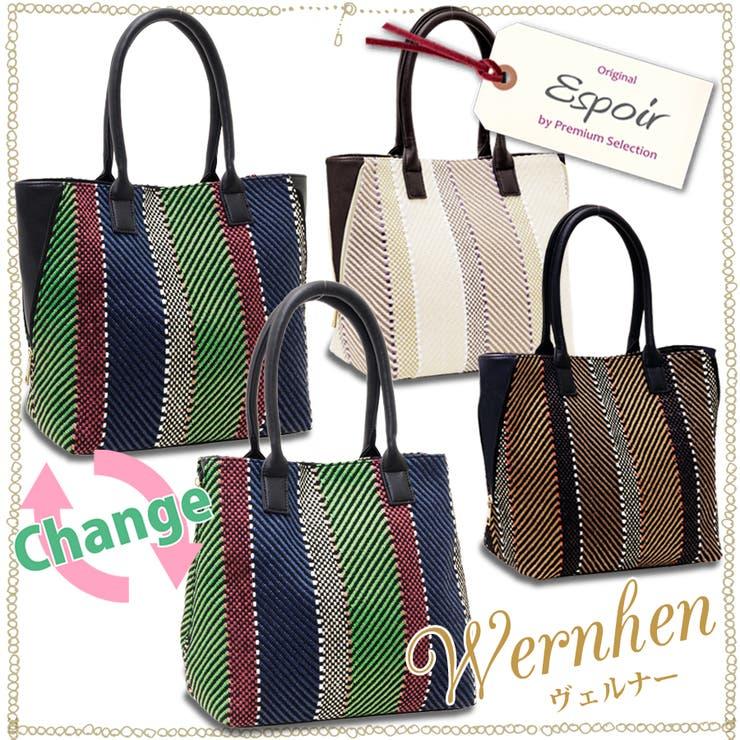 雑材系素材で春夏らしい爽やかなトートバッグ レディースファッション通販 新作 | YUMEX | 詳細画像1