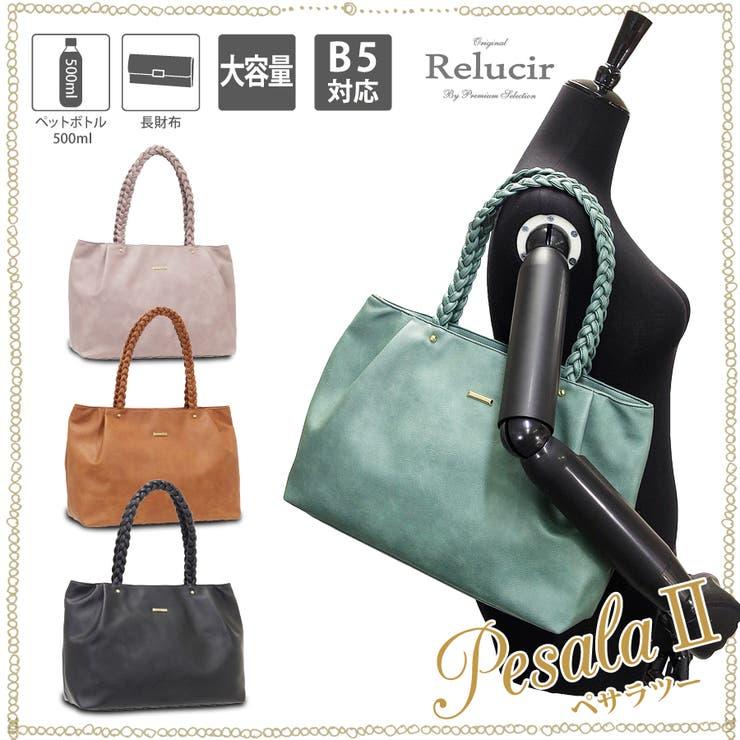 B5サイズ対応!編み込みの持ち手がフェミニンなトートバッグ新作 レディース 鞄   YUMEX   詳細画像1