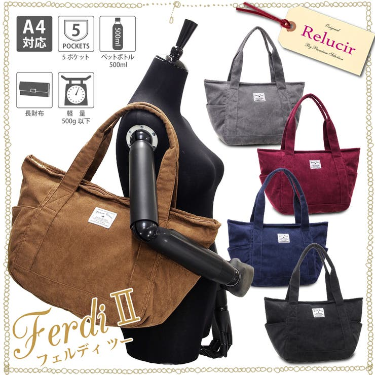 トレンドのコーデュロイ素材を使ったトートバッグ 鞄 カバン   YUMEX   詳細画像1