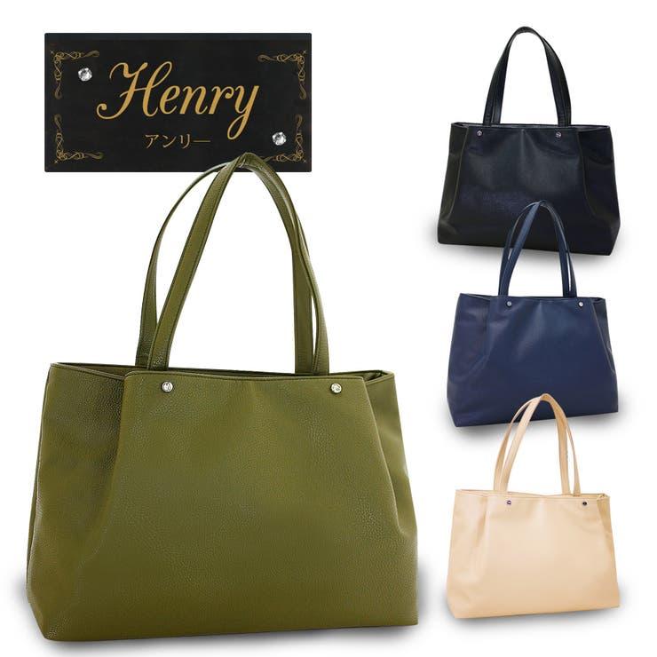 A4サイズ対応!ふんわりとしたタックのデザインがポイントのトートバッグ♪*゜【HENRY-アンリー-】 レディース 鞄