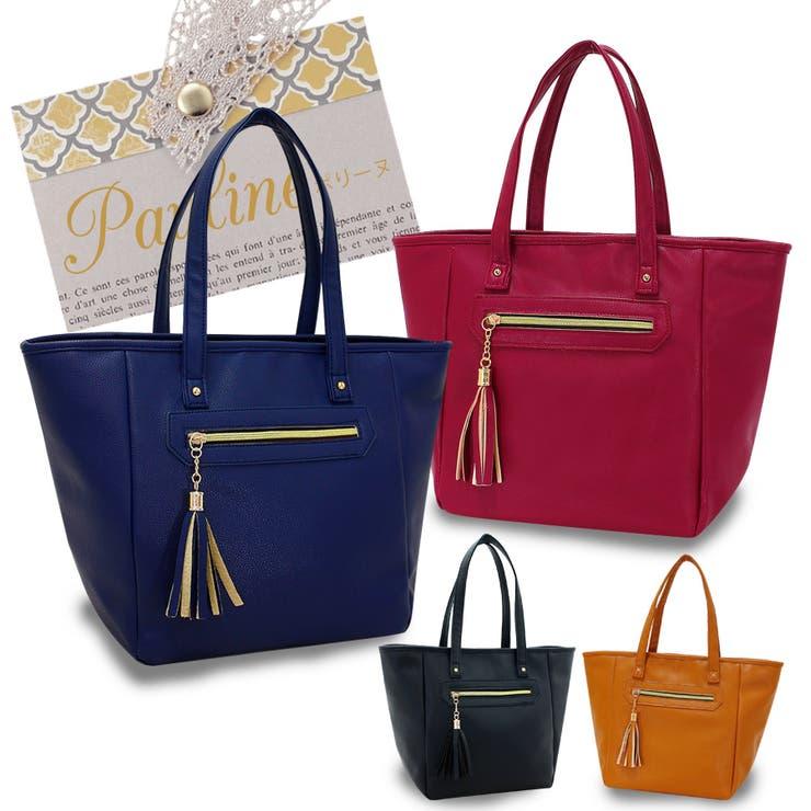 A4サイズ対応!フリンジチャーム付きトートバッグ♪*゜【PAULINE-ポリーヌ-】 レディース 鞄 BAG