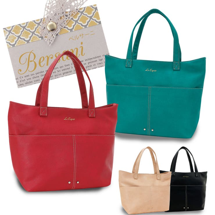 A4サイズ対応!ステッチがポイントのシンプルなトートバッグ♪*゜【BERSANI-ベルサーニ-】 レディース 鞄 BAG