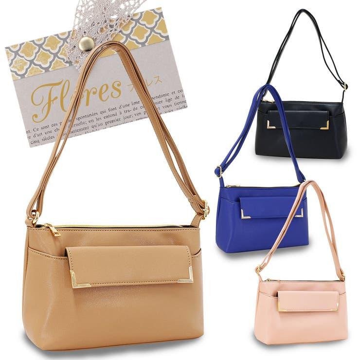 カブセの金具でスタイリッシュな印象のショルダーバッグ♪*゜【FLORES-フロレス-】4色展開 レディース 鞄 BAG