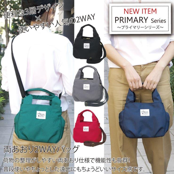 YUMEXのバッグ・鞄/ショルダーバッグ   詳細画像