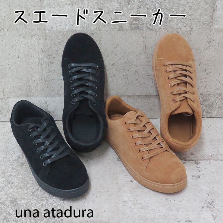 プチプラで手に入るエコスエードのスニーカー 靴 レディースファッション通販 | YUMEX | 詳細画像1