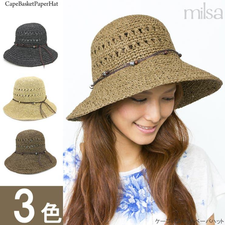 ハット UV対策 つば広 | 帽子屋Zaction -帽子&ヘアバンド-  | 詳細画像1