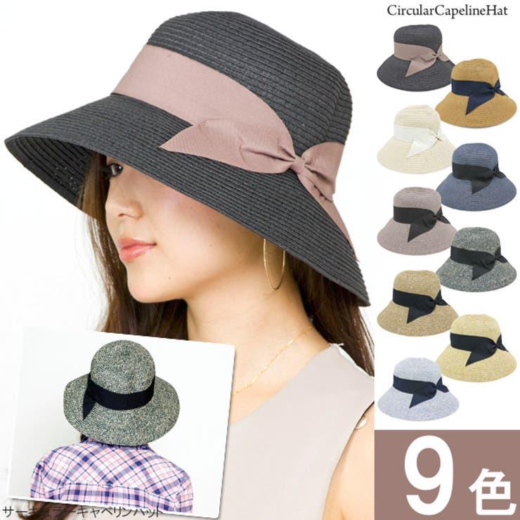 帽子 レディース つば広   帽子屋Zaction -帽子&ヘアバンド-    詳細画像1