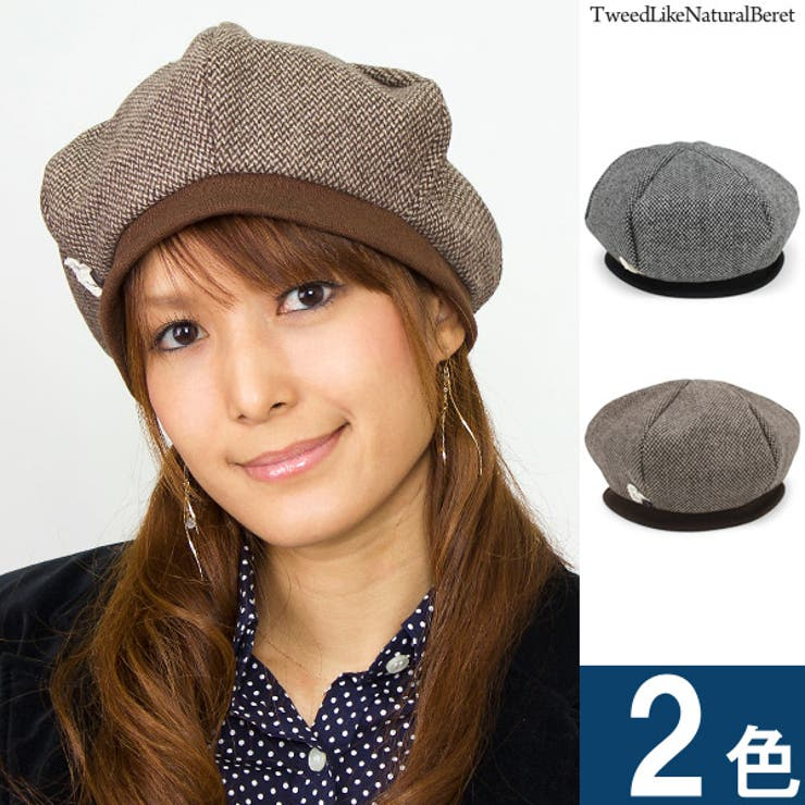 帽子 レディース ベレー帽子 | 帽子屋Zaction -帽子&ヘアバンド-  | 詳細画像1