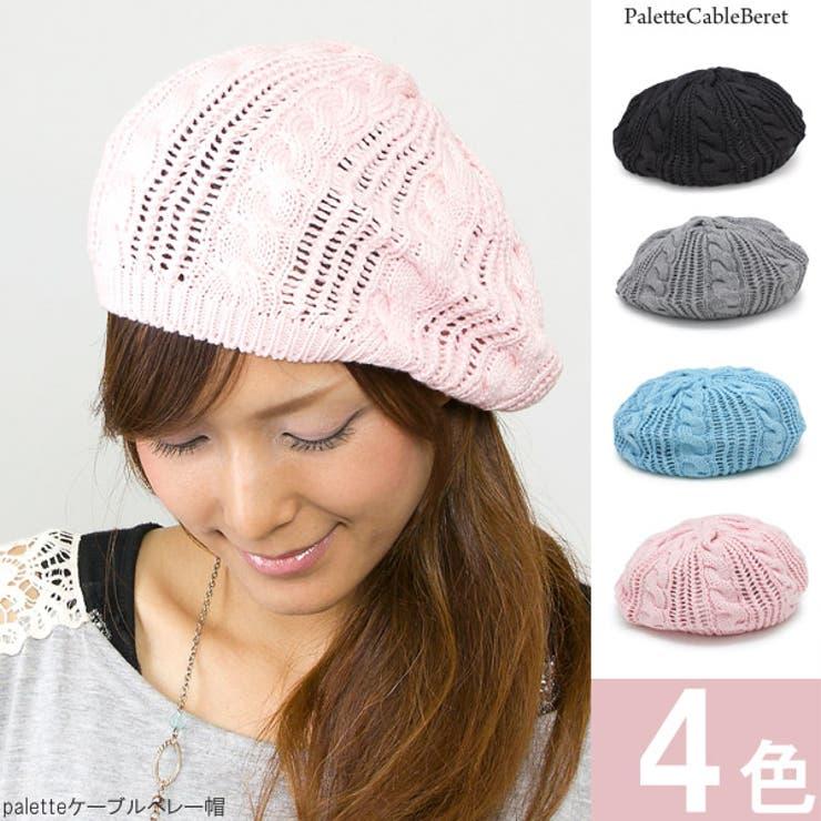 ベレー帽 レディース 帽子 | 帽子屋Zaction -帽子&ヘアバンド-  | 詳細画像1