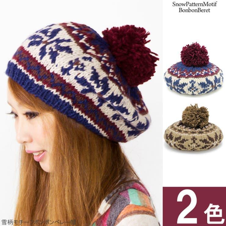 ベレー帽 ボンボン 帽子   帽子屋Zaction -帽子&ヘアバンド-    詳細画像1