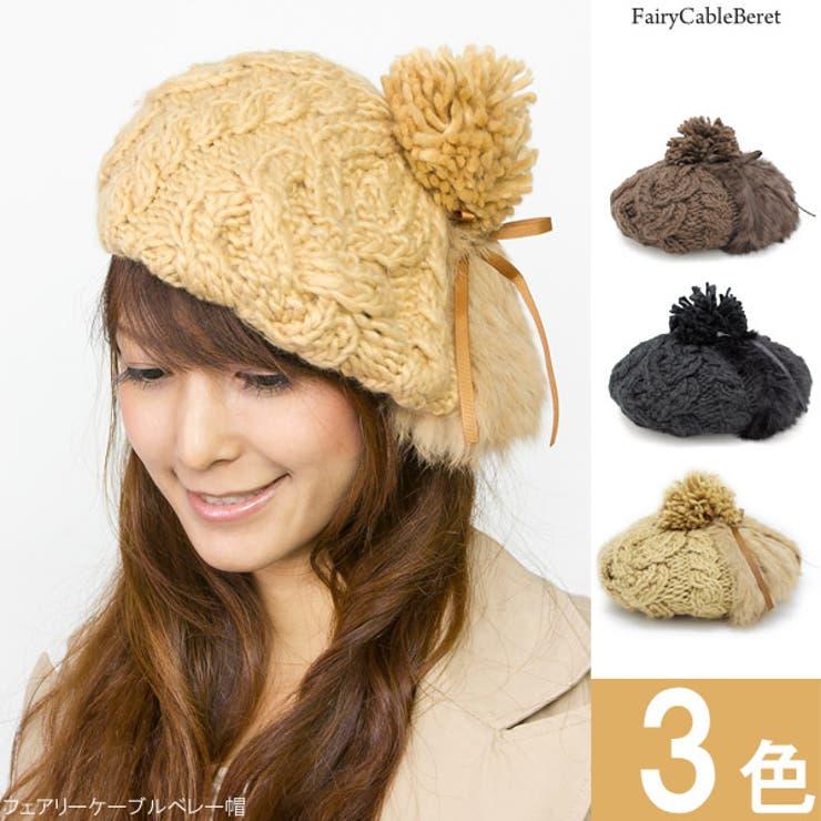 ベレー帽 ボンボン 帽子 | 帽子屋Zaction -帽子&ヘアバンド-  | 詳細画像1
