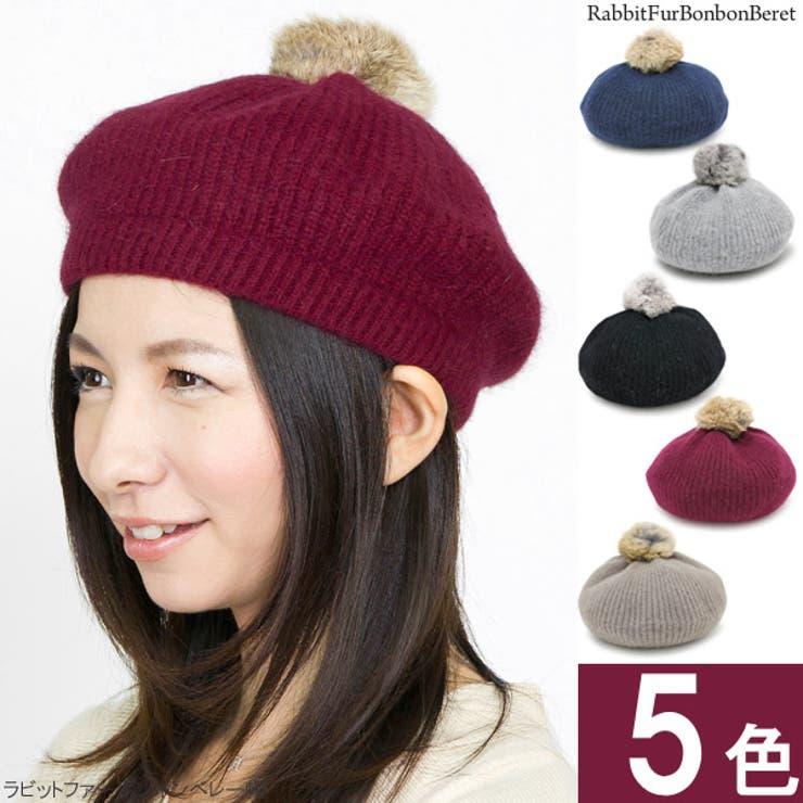 ベレー帽 ポンポン 帽子 | 帽子屋Zaction -帽子&ヘアバンド-  | 詳細画像1