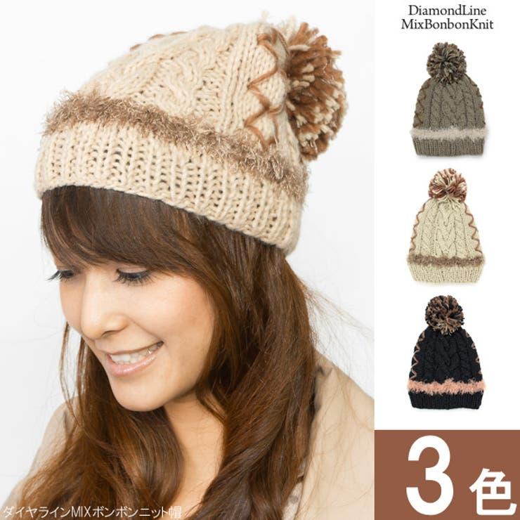 ニット帽 ボンボン 帽子 | 帽子屋Zaction -帽子&ヘアバンド-  | 詳細画像1