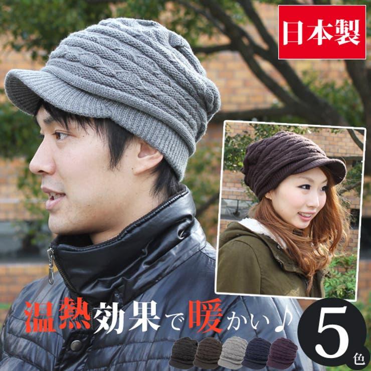 ニット帽 つば付き 帽子 | 帽子屋Zaction -帽子&ヘアバンド-  | 詳細画像1