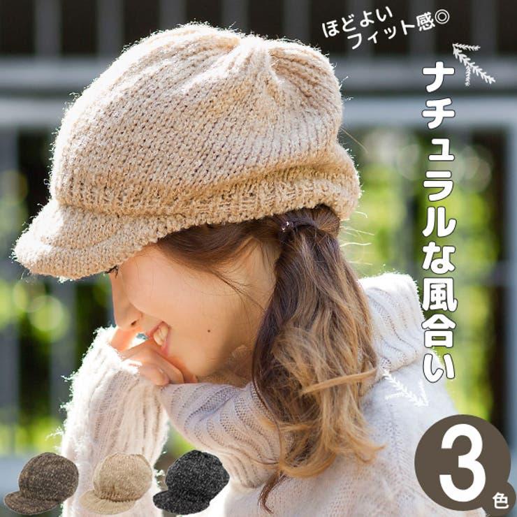 ニット帽 つば付き レディース | 帽子屋Zaction -帽子&ヘアバンド-  | 詳細画像1