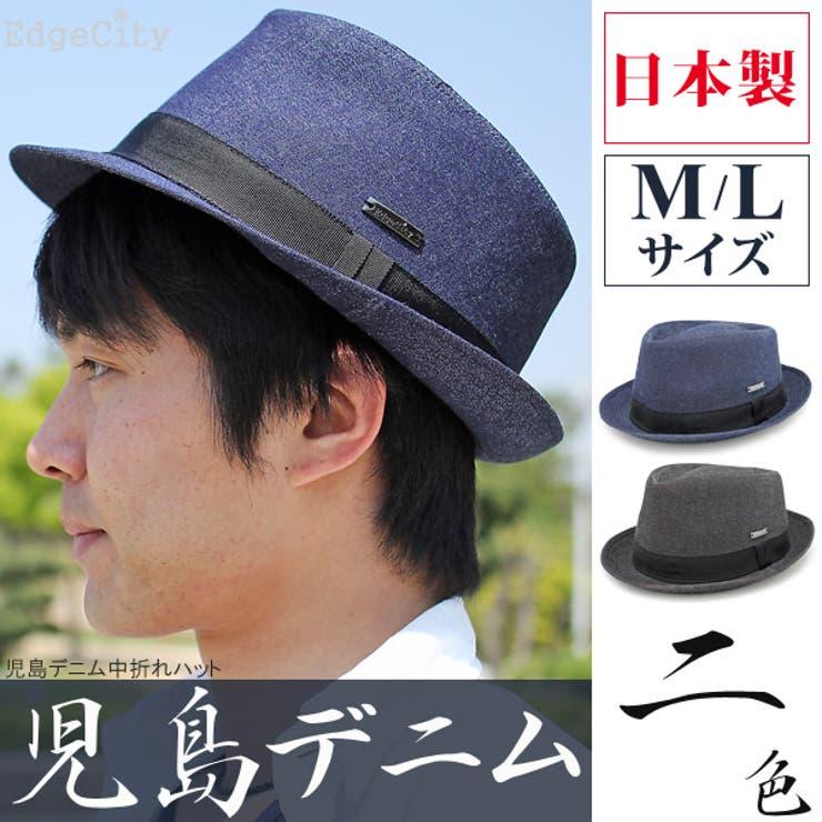 ハット メンズ 帽子   帽子屋Zaction -帽子&ヘアバンド-    詳細画像1