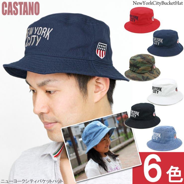 バケットハット メンズ 帽子 | 帽子屋Zaction -帽子&ヘアバンド-  | 詳細画像1