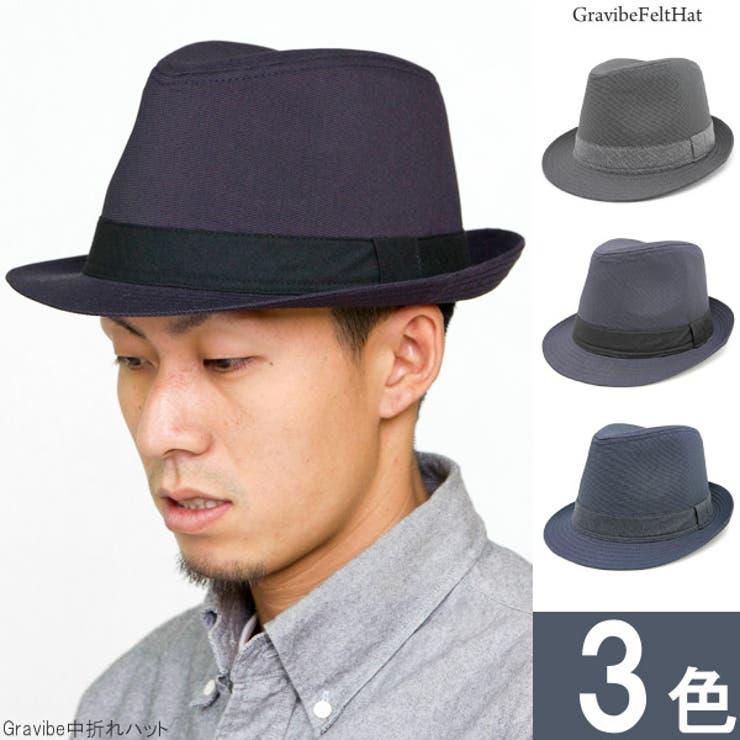ハット 中折れ 大きいサイズ | 帽子屋Zaction -帽子&ヘアバンド-  | 詳細画像1