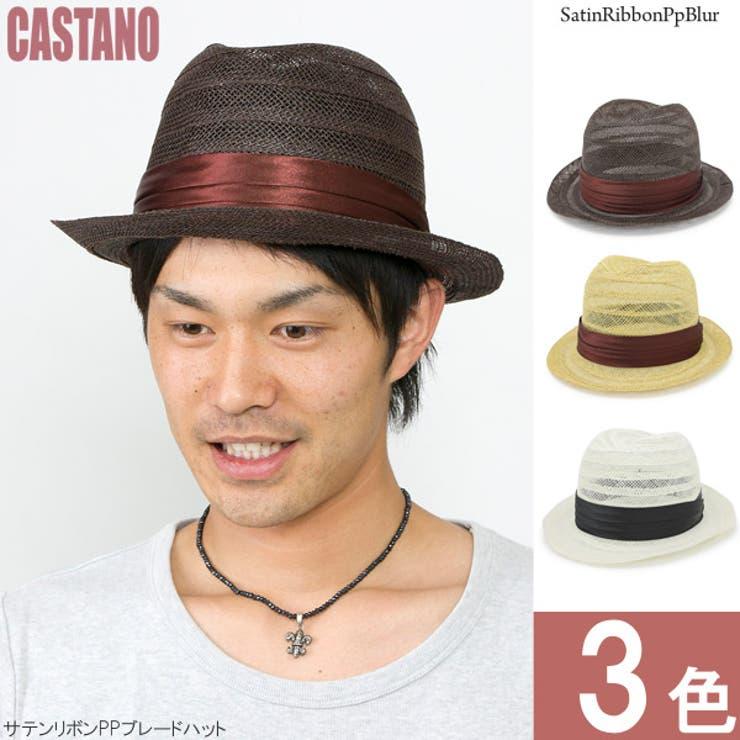 ハット メンズ 帽子 | 帽子屋Zaction -帽子&ヘアバンド-  | 詳細画像1