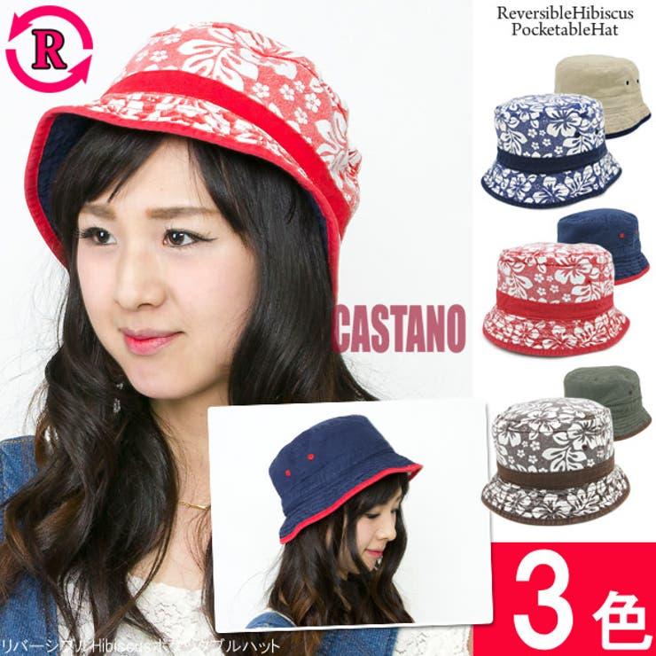 帽子 レディース ハット | 帽子屋Zaction -帽子&ヘアバンド-  | 詳細画像1