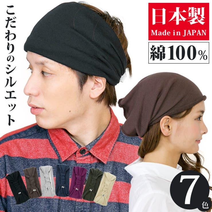 ヘアバンド 綿100 ターバン   帽子屋Zaction -帽子&ヘアバンド-    詳細画像1