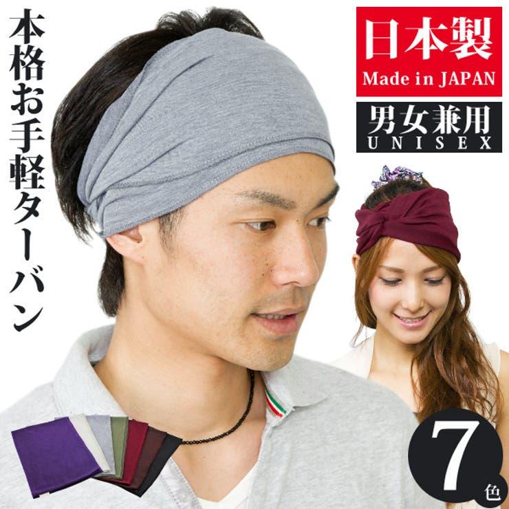 ターバン ヘアバンド メンズ | 帽子屋Zaction -帽子&ヘアバンド-  | 詳細画像1