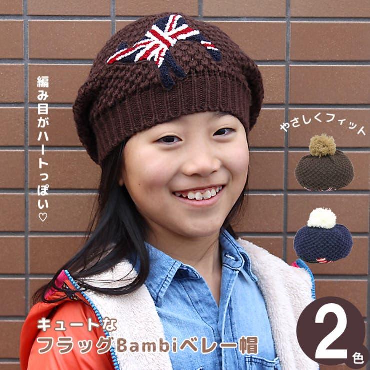 ベレー帽 女の子 キッズ | 帽子屋Zaction -帽子&ヘアバンド-  | 詳細画像1