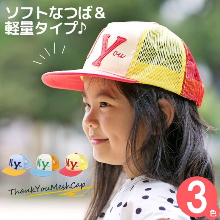キャップ 子供用 CAP | 帽子屋Zaction -帽子&ヘアバンド-  | 詳細画像1