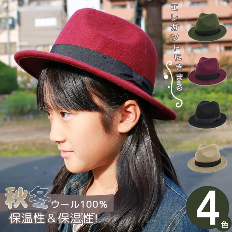 ハット キッズ 帽子 | 帽子屋Zaction -帽子&ヘアバンド-  | 詳細画像1