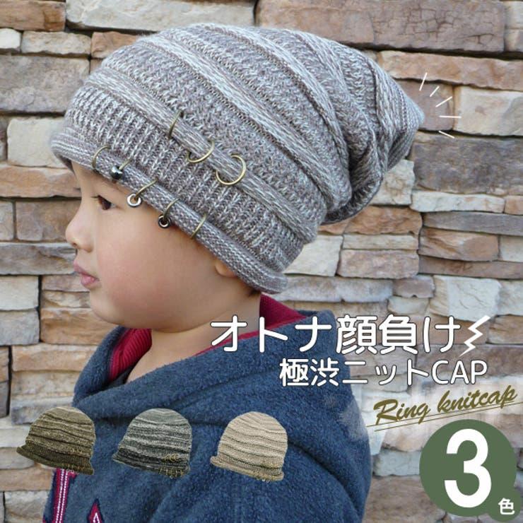 帽子 子供用 ニット帽 | 帽子屋Zaction -帽子&ヘアバンド-  | 詳細画像1