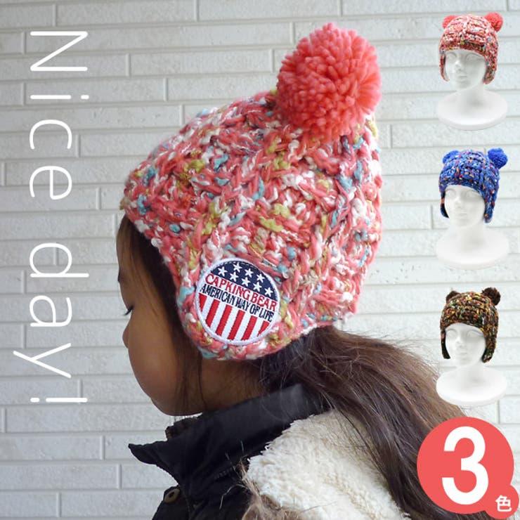 ニット帽 キッズ ボンボン   帽子屋Zaction -帽子&ヘアバンド-    詳細画像1